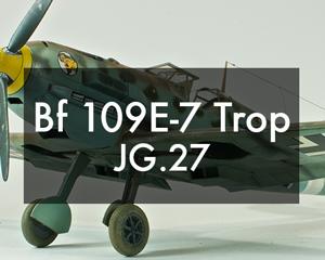 Bf109E-7Trop