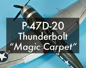 P-47D_Magic-Carpet