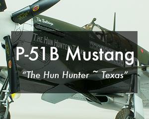 P-51B_HHTX