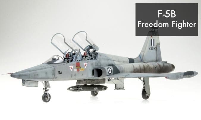 F-5BBanner