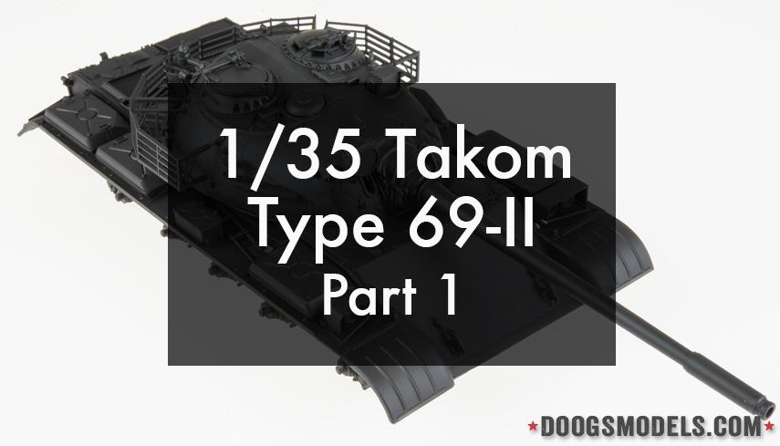 type69-iipt1